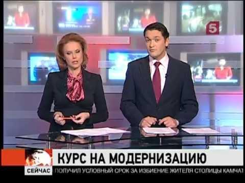 НАНОТЕХНОЛОГИИ - ШКОЛЫ И МАГАЗИНЫ БУДУЩЕГО. ДМИТРИЙ МЕДВЕДЕВ.