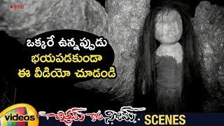 Ghost Scares Darshan Apoorva | Chitram Kadhu Nijam Movie Scenes | Darshan | Pallavi | Mango Videos - MANGOVIDEOS