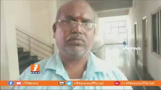 Srisailam Temple Eo Suspends Assistant Laxminarayana Over Corruption Allegations | iNews - INEWS