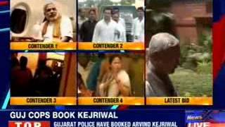 Nitish Kumar in race for Prime Minister Post - NEWSXLIVE