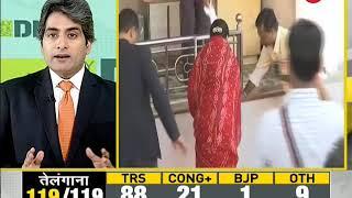 DNA: CM Vasudhara Raje resigns; Congratulates Congress - ZEENEWS
