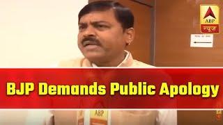 BJP demands apology from Raj CM Gehlot for his remarks against President Kovind - ABPNEWSTV