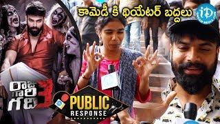 Raju Gari Gadhi 3 Public Response || Raju Gari Gadhi 3 Review || Ashwin Babu || Avika Gor || Omkar - IDREAMMOVIES