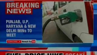 Meet over fuel price hike in Chandigarh tomorrow - NEWSXLIVE