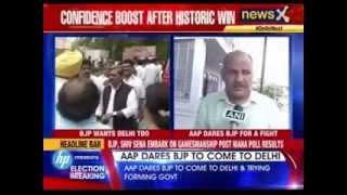 BJP ready for fresh poll in Delhi - NEWSXLIVE