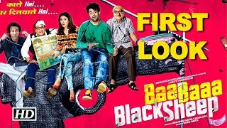 First LOOK | Baa Baa Black Sheep| Manish Paul, Anupam Kher, Kay Kay Menon - IANSINDIA