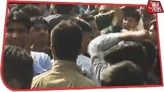Rajasthan: Congress में CM पद को लेकर खींचतान, गहलोत-पायलट समर्थक आमने-सामने - AAJTAKTV