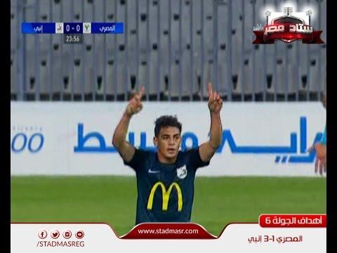 أهداف الجولة 6 - الدوري المصري