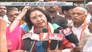 Congress Leader Geetha Reddy Comments On CM KCR Over Early Election | iNews - INEWS