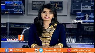 Top Headlines Form Today News Papers | News Watch (08-12-2018) | iNews - INEWS