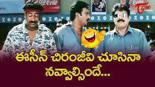 ఈ సీన్ చిరు చూసినా నవ్వవలసిందే | Dharmavarapu Subhramanyam Ultimate Movie Scene | TeluguOne - TELUGUONE