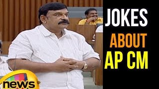 Vishnu Kumar Raju Cracks Joke About CM Chandrababu Naidu | Assembly Session | Mango News - MANGONEWS