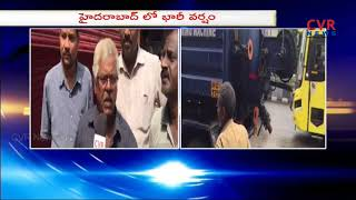 Heavy Rain In Hyderabad, High Alert By GHMC Commissioner | Disaster Rescue Force | CVR News - CVRNEWSOFFICIAL