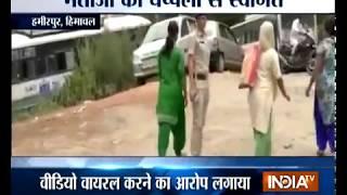 Hameerpur: Women slaps workers union state president - INDIATV