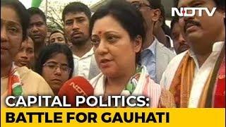 Close Fight For Crucial Gauhati Lok Sabha Seat - NDTV