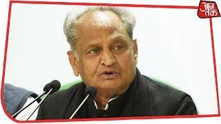 Election Results: Ashok Gehlot बोले- कांग्रेस के पक्ष में है जनादेश - AAJTAKTV