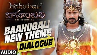 Baahubali New Theme || Baahubali - LAHARIMUSIC