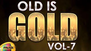 Old is Gold Vol 7   Dasara Bullodu Telugu Movie   Nallavade Song   Telugu Old Songs   Mango Music - MANGOMUSIC