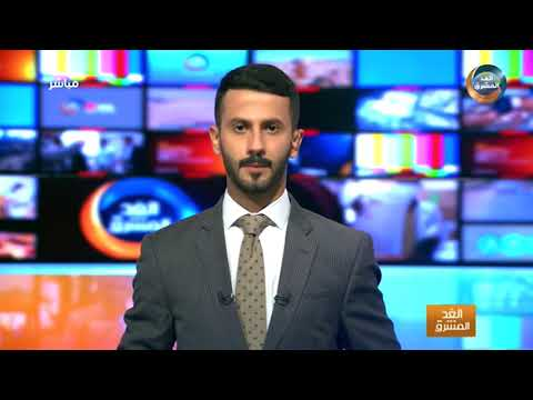 موجز أخبار الثامنة مساءً | التحالف العربي يؤكد حماية الملاحة البحرية من مليشيا الحوثي (22 يوليو)