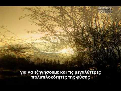 ΓΙΑΤΙ ΥΠΑΡΧΟΥΜΕ? R.DAWKINS (greek subs) 1/3