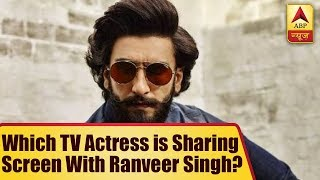 TV actress to share screen with Ranveer Singh - ABPNEWSTV