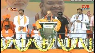 BJP Chief Amit Shah Speech at Public Meeting in Narayanpet   Election Campaign   CVR News - CVRNEWSOFFICIAL