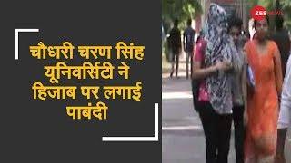 University in UP bans scarfs for women | उत्तर प्रदेश की यूनिवर्सिटी में हिजाब पहनने पर लगा प्रतिबंध - ZEENEWS