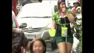 Water Games Played By Youth In China - ETV2INDIA