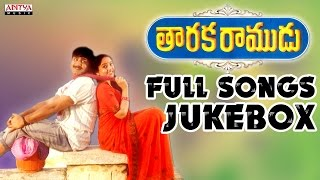 Taraka Ramudu Telugu Movie Songs Jukebox II Srikanth, Soundarya - ADITYAMUSIC