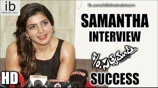 Samantha interview about S/o Satyamurthy Success - idlebrain.com - IDLEBRAINLIVE