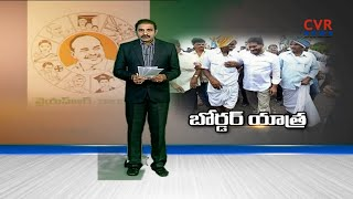 జగన్ బోర్డర్ యాత్ర : YS Jagan Praja Sankalpa Yatra in Vizianagaram District | CVR News - CVRNEWSOFFICIAL