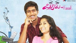 Beauty Fool - A Latest Telugu Short Film || By Naveen.B || - YOUTUBE