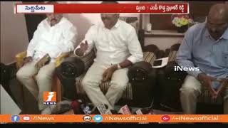 MP Kotha Prabhakar Reddy Confident About KCR Winning in Gajwel | iNews - INEWS