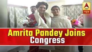 Main Congressi thi, Congressi hu, says Amrita Pandey on joining the party - ABPNEWSTV