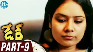 Dare Full Movie Part 9 || Jeeva, Anjali, Karunas || Ram || Yuvan Shankar Raja - IDREAMMOVIES