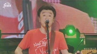 桑田佳祐「涙をぶっとばせ!!」