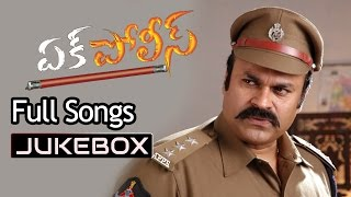 Ek Police Telugu Movie Songs Jukebox ll Nagendra Babu, Lakshana - ADITYAMUSIC