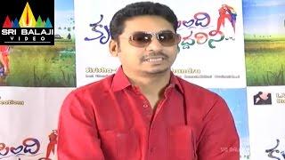 Lagadapati Sridhar About Krishnamma Kalipindi Iddarini || Sudheer Babu, Nandita - SRIBALAJIMOVIES