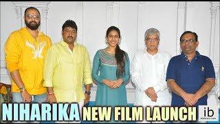 Niharika Konidela - MR Entertainments new film launch - idlebrain.com - IDLEBRAINLIVE
