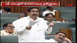 Minister Narayana Speech In Assembly |  AP Assembly Monsoon Session Question Hour | CVR NEWS - CVRNEWSOFFICIAL