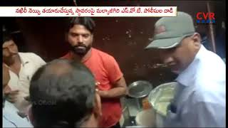 Ghee Adulteration Racket Busted in Kushaiguda | Hyderabad | CVR News - CVRNEWSOFFICIAL
