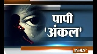 Shocking: Rape with 2 minor girls in Mumbai orphanage house - INDIATV