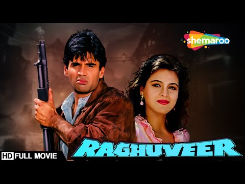 Raghuveer {HD} - Hindi Full Movie - Sunil Shetty - Shilpa Shirodkar  - With Eng Subtitles - عربي