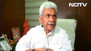 अमृतसर हादसे के लिए जिम्मेदार कौन? - NDTVINDIA