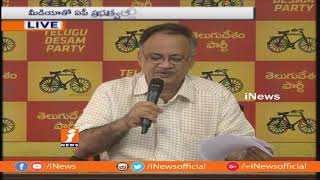 AP Planning Commission Kutumba Rao Serious comments On BJP MP GVL Narasimha Rao | iNews - INEWS