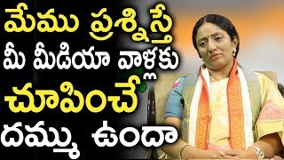 Kalvakuntla Ramya Rao Speaks On Revanth Reddy Political Role in Congress Party  | TVNXT Hotshot - MUSTHMASALA