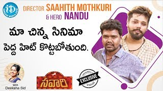 Actor Nandu & Director Saahith Mothkuri Full Interview | Deeksha Sid | Talking Movies With iDream - IDREAMMOVIES