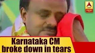 Kaun Jitega 2019(15.07.2018): Not happy being chief minister, says Karnataka Chief Ministe - ABPNEWSTV