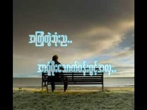 ARAKAN LOVE SONG ( winkokhaing)
