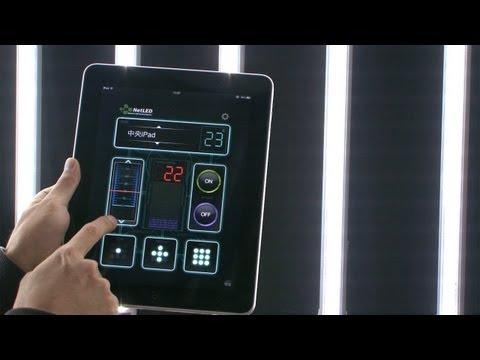 インターネット経由で調光可能なWiFiモジュール内蔵LED照明システム #DigInfo